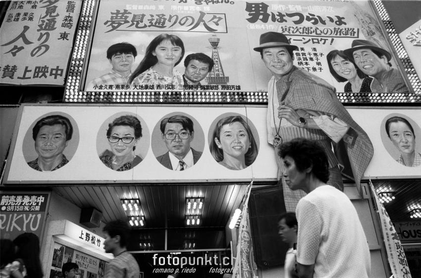 http://www.romanoriedo.ch/files/gimgs/6_tokyo-cinemas.jpg
